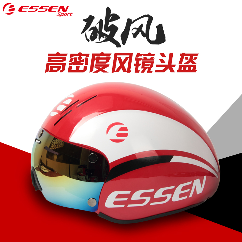 [The goods stop production and no stock]ESSEN mountain road venue bicycle pneumatic riding helmet goggles glasses helmet men and women equipment