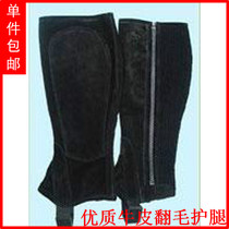 Professional rider leather against skin leg riding leggings leggings frizzled feather equipped equestrian tack supplies