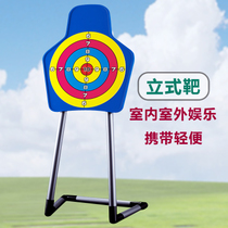 Vertical target aiming practice targets crossbow shooting darts plate indoor outdoor entertainment childrens bow and arrow toys