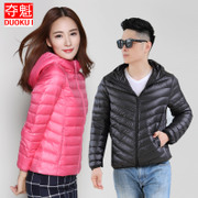 Light down jacket female short paragraph 2017 new cap light large code leisure casual women wear short thin