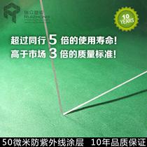 PC endurance plate transparent rainport carport solid plate acrylic sun board room protective cover ruizhong brand