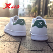 XTEP women shoes casual shoes new spring green and white shoes all-match male tail skateboard shoes