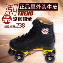 Cotton 3108 Double Row skates roller skating shoes male and female adult four-wheel roller skating shoes head layer Cowhide