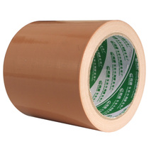 Earth-brown cloth tape 10CM wide *15 rice clothing template tape ship waterproof tape