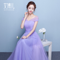 Korean purple show Skinny slim fit evening dress