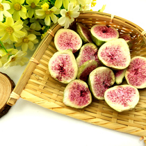 Freeze-dried fig dried fig crisp fresh natural without adding pregnant child snack Weihai specialty 50g bag
