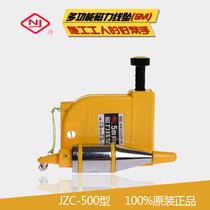 Southern JCZ-500 type 5.8-meter functional magnetic line pendant vertical lines hammer pendant suspended magnetic hammer tuo perpendicular