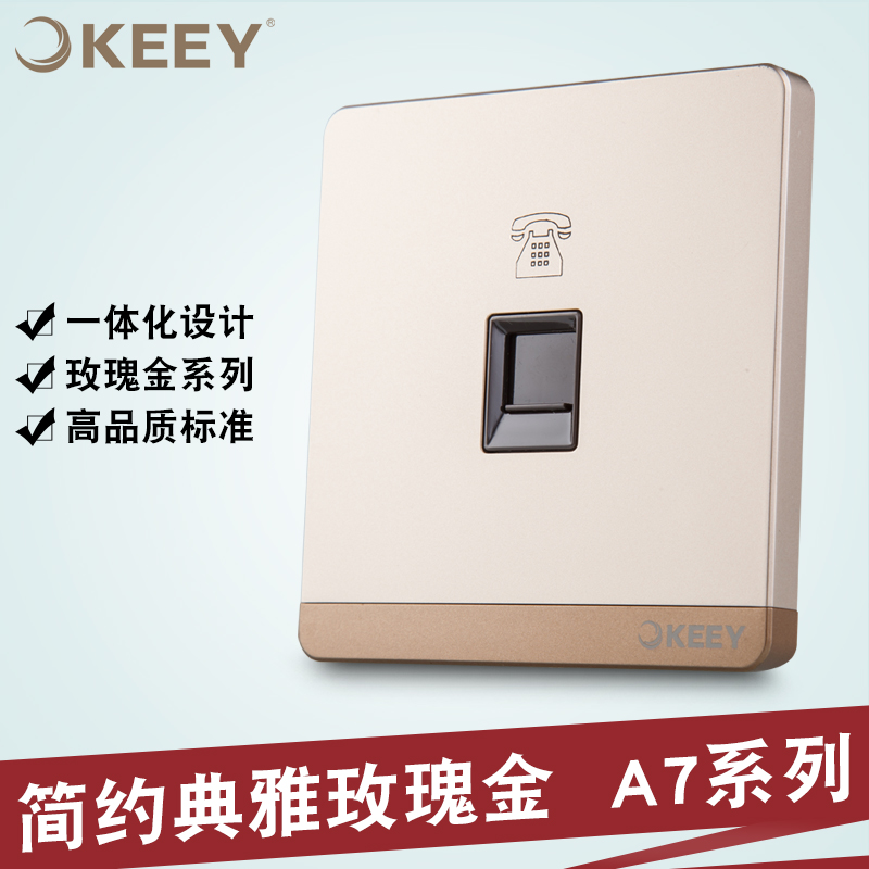 Enterprise 1 Lighting Switch Socket Panel 86 Single Phone Socket Household Wall Phone Line Socket