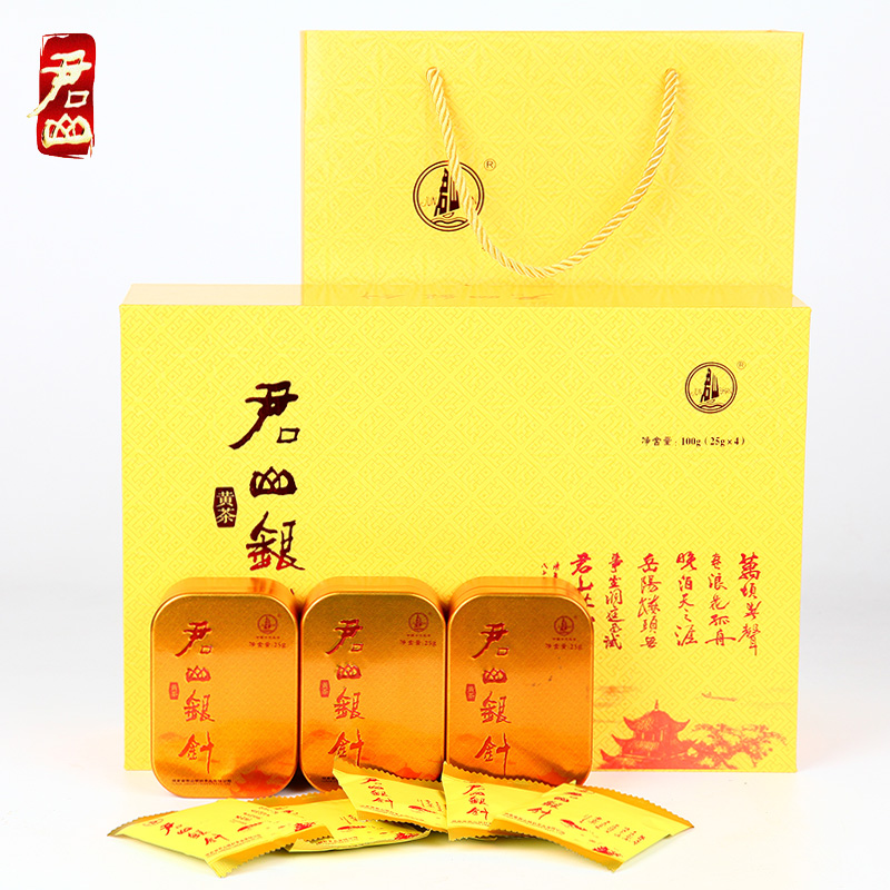 Junshan Silver Needle Yellow Tea 2018 Mingqian Tea Yueyang Yellow Tea Premium Give Lianxiang Gift Box 100g