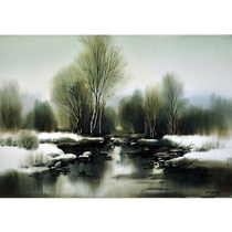 He Lu landscape Chinese-American Association watercolor auction
