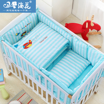 Nursery quilt three piece set water wash cotton children baby bedding removable and washable cotton crib bed around five-piece set