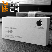 High-grade cotton paper embossed business card rounded bronzing bump design printing art paper business UV crystal business card custom