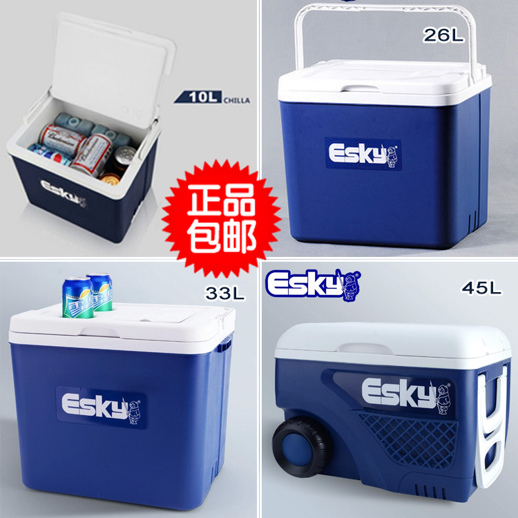 Esky incubator 10L26L fresh-keeping refrigerated food drink picnic picnic outdoor car refrigerator sea fishing box