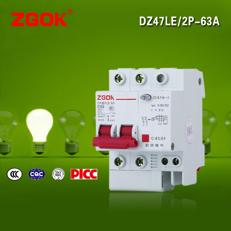 Air switch with leakage protector low-voltage leakage circuit breaker household DZ47LE2P leakage protection open 220V