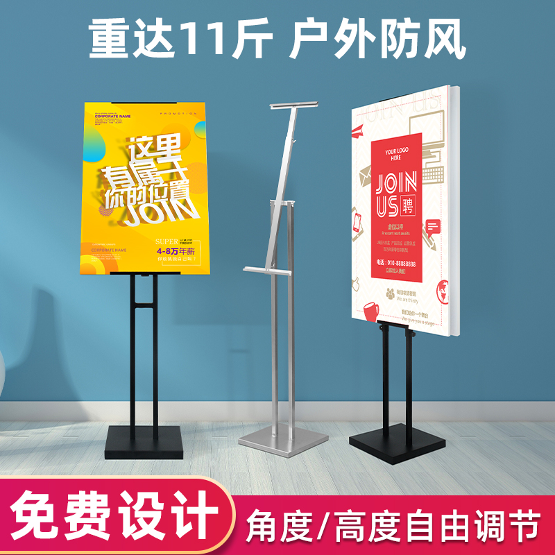 Clothing store event discount billboard kt board shelf floor-to-ceiling pop vertical store promotion display poster rack