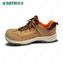 Work shoes of Shida air permeable and odor-proof labor protection shoes Men's smash-proof and puncture-proof ladle head safety shoes Electrical shoe insulation shoes