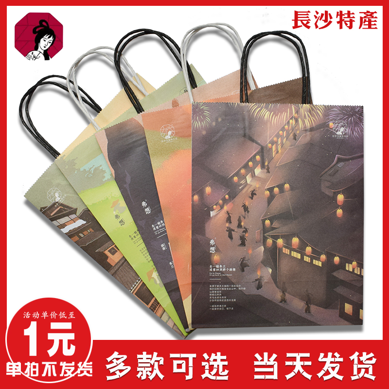 Tea-colored tea bag gift bag dorch paper bag remake link single shot does not ship