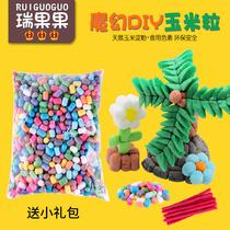 Kindergarten magic handmade diy corn grain stick children puzzle parent-child color to make sticky toys.