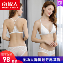 Antarctic Code Sexy Lace Super Thin collection of milk set