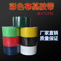 Ultra-strong single-sided cloth tape red Blue high temperature color cloth tape non-residual tape base tape customization