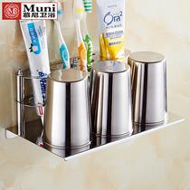 Mouthwash Cup rack 304 stainless steel multi-function bathroom cup rack toothbrush rack rack set free punching three Cup