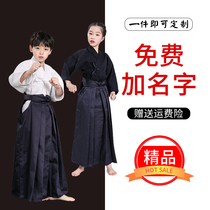 Japanese Kendo suit mens and girls adult export Japan and South Korea popularintroduction introduction recommended cotton blue white embroidery.
