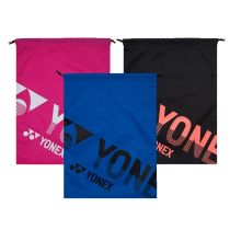 Yonex Eunice yy BAG-1633CR sneakers bag drawstring nylon material Storage bag