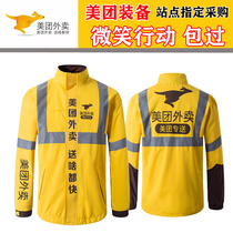 2019 New U.S. group winter rider delivery equipment waterproof jacket hard hat windshield workwear rush jacket delivery