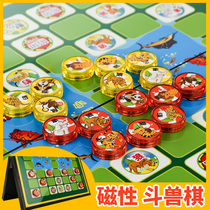 Colosseum childrens primary school students 2 people cartoon puzzle large successful magnetic chess magnet colosseum animal chess