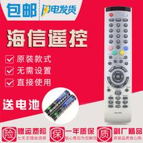 The original Histhaksin TV remote control CN-31916 Universal CN-31901 31902 31903 31906