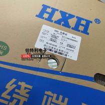 HXH Red Star HX25418-PT Dupont lock terminal TJC8A-PT 10000pcs