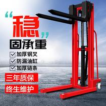 Tianli ручной гидравлический автомобиль свай высокий автомобиль лифт 3 тонны 2 тонны полной полуэлектрической обработки погрузки и разгрузки локомотив