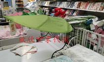 Ikea new le tile bed canopy green leaf bed canopy shading shielding air conditioning wind
