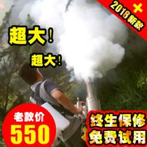 Gasoline sprayer mist machine smoke agricultural fog electric spraying pesticide fruit tree greenhouse pulse high pressure medicine