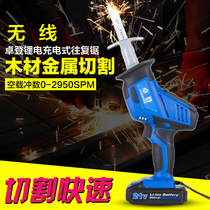Chaudeng 21V Lithium-ion horse knife saw reciprocating saw rechargeable portable saw woodworking saw shuttle saw