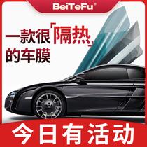 Applicable to Mercedes-Benz GLA GLC GLE200220260300 car film explosion-proof heat insulation film window film