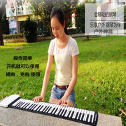 Piano house 88/61 key professional edition soft keyboard thickened portable folding keyboard 61 adult beginners
