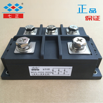 MDS500A MDS500A1600V MDS500-16 three-phase rectifier bridge module seven positive