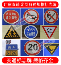 Traffic sign limit high card limit speed sign round brand triangle brand Traffic logo reflective signage customization