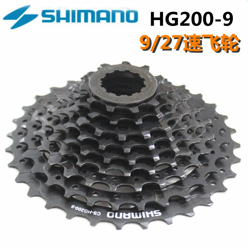 Original SHIMANO Shimano HG200-9 Flywheel Mountain Bike 9/27 Speed Card Flywheel Bicycle Flywheel