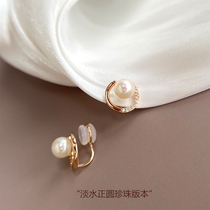 Silicone painless ear clip without ear hole female advanced earrings pearl earrings 2021 New French ear clip