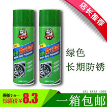 Wholesale authentic silver bull mold green anti-rust agent (spray) filled with a box of injection molding machine for a long time