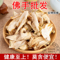 Chinese herbal Medicine Special Buddhist melon dry Guangdong buddhist Tea fruit slices non-tongrentang fresh dry Goods 500 g