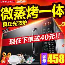 Galanz Galanz G70F20CN1L-DG(B0)home plate Microwave light waves furnace oven combo