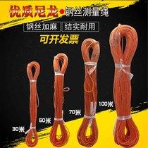 Nylon Steel wire Hemp rope measuring rope Sports Rope Engineering Pile Foundation logging 30.5-meter m 100 m