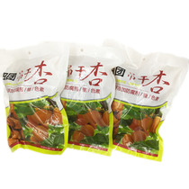 Aksu Four cranes hanging dried apricot hanging dry special tree dried apricots 1500g (500g*3 bag)