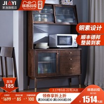 Home Yi side cabinet simple modern solid wood tea Cabinet home side cabinet cupboard dining room storage cabinet living room lockers