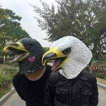 Eagle mask head set bird pigeon animal prop The Legend of the Condor hero dance Eagle catch Chick parrot mask