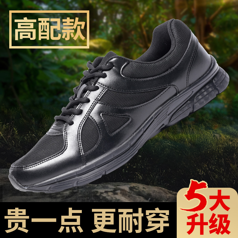 New training shoes mens black ultra-light wear-resistant running shoes summer training rubber shoes labor protection liberation fire training shoes