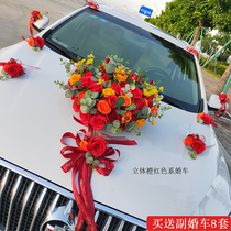 Orange-red wedding car decoration main car head flower set simulation rose arrangement innovation net red wedding team supplies
